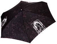 Женский зонт Zest МИНИ Свидание ( механика, 5 сложений ) арт. 55526-2