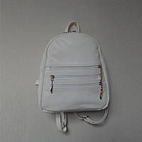 Рюкзак городской маленький из кожзама белый, фото 1