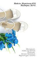Кожаная женская обувь. Украина., фото 1