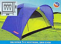 Палатка двухслойная, Палатка 2-местная Coleman 1014