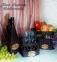 Кухонный плетеный набор для кухни