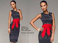 Платье 211, фото 1