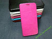 Чехол книжка для Samsung A5 A510 (2016) Duos DUAL SIM БЕСПЛАТНАЯ ДОСТАВКА цвет розовый