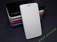 Чехол книжка для Samsung A5 A510 (2016) Duos DUAL SIM БЕСПЛАТНАЯ ДОСТАВКА цвет белый