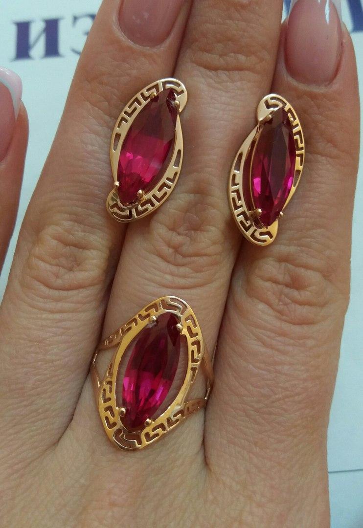 Золотые серьги с рубинами