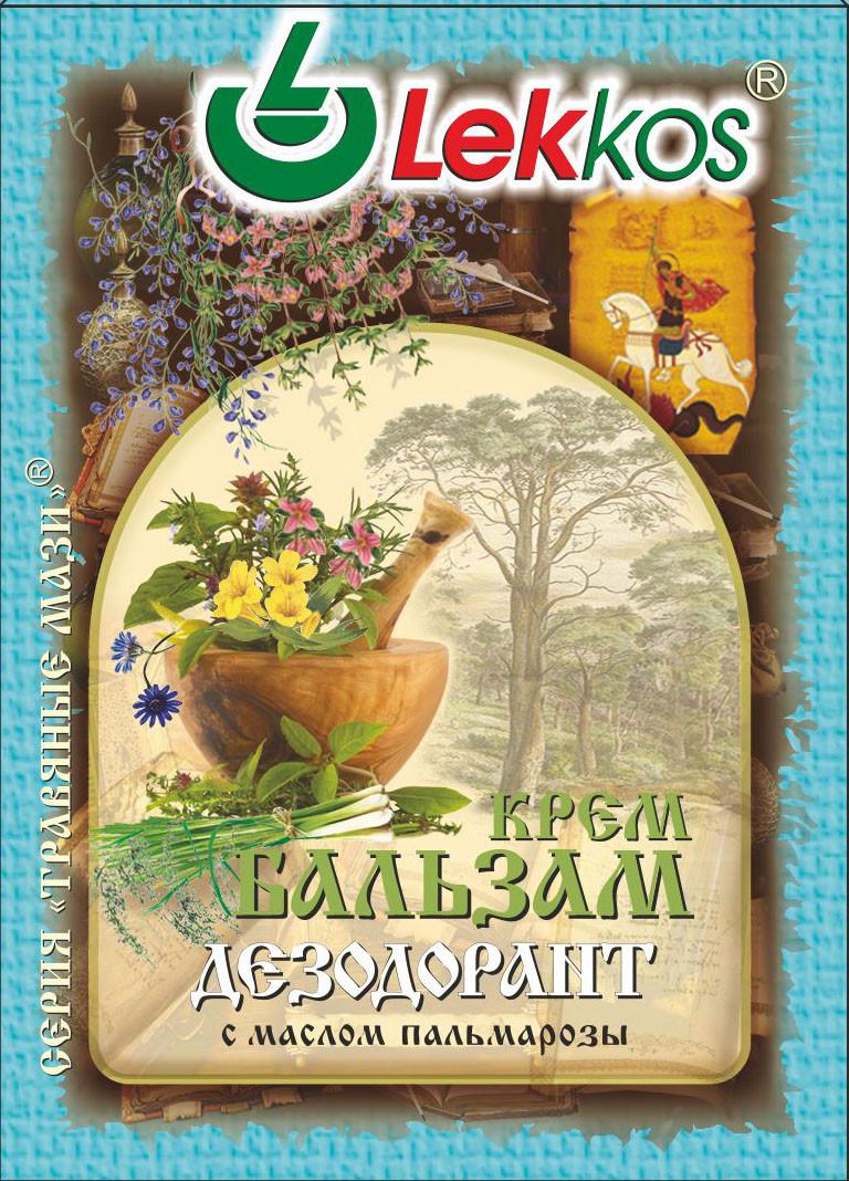 Крем-бальзам Дезодорант з маслом пальмарози 10г