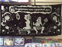 Махровое полотенце ТМ Речицкий текстиль (Белоруссия), Здоровье, 81х160 см