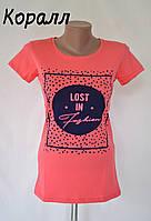 "Коралловая женская турецкая футболка ""Lost"""