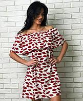 Платье с воланом Губки 32-  1070