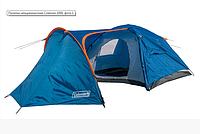 получение палатки Green camp 1009, Coleman 1009