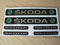 Наклейка s надпись Skoda набор 6шт силиконовая на авто эмблема логотип Шкода зеленая