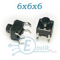 Кнопка тактовая, 6x6x6мм. DIP