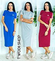 Платье женское 4050вм
