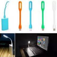 Гибкая светодиодная USB лампа