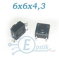 Кнопка тактовая, 6x6x4.3мм. SMD