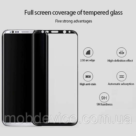 3D Стекло Samsung Galaxy S8 , S8 Plus