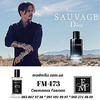 Духи Pure 473 Dior Sauvage