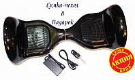 """Гироскутер Smart Balance 10"""" Bluetooth, LED подстветка, Пульт, Сумка-чехол"""