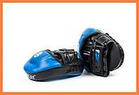Перчатка лапа для бокса