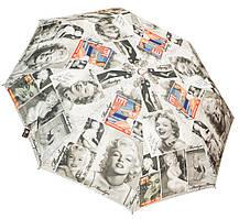Стильный женский зонт 3107/1