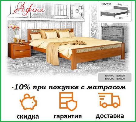 Кровать Афина фабрика Эстелла, фото 2