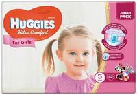 Подгузники ультра комфорт джамбо пачка 5 для девочек(12-22кг) 42 штук