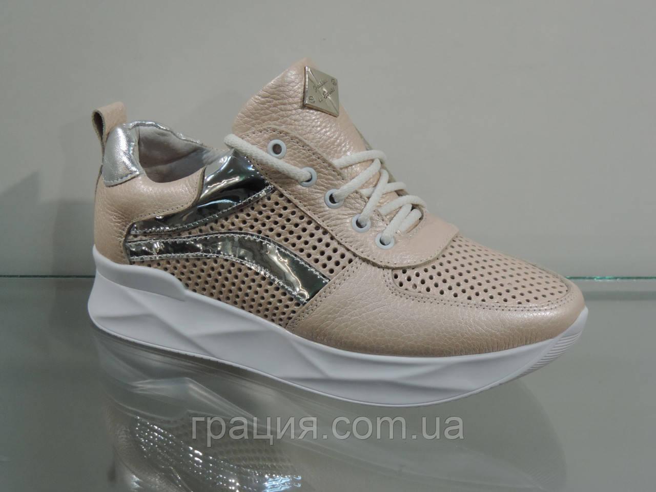 e39acd4b7 Модные женские кроссовки натуральная кожа бежевые с перфорацией - Грація в  Конотопе