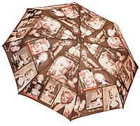 Стильный женский зонт 3107/2