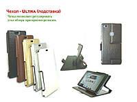 Чехол Ultra (подставка) для Huawei Honor 8 Lite