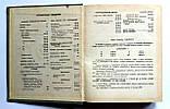 Список абонентов Одесской городской телефонной сети. 1971 год. 60 стр. рекламы!!!, фото 2