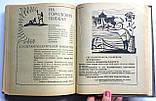 Список абонентов Одесской городской телефонной сети. 1971 год. 60 стр. рекламы!!!, фото 9