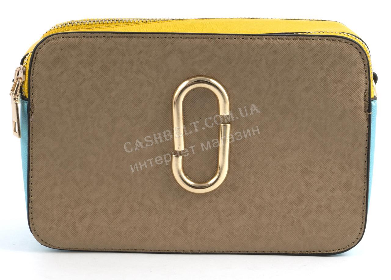 Яркая стильная прочная женская небольшая сумочка с двумя наплечными ремнями SULIYA art. 212