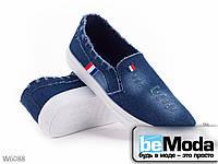 Модные мужские джинсовые слипоны Violeta Navy с нашивками и потертостями синие