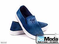 Стильные мужские джинсовые слипоны Violeta D.blue с вышивкой на носочке синие