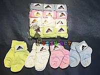 Носочки для ребенка легкие летние Турция