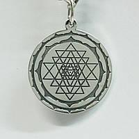 Серебряный кулон  Шри Янтра, фото 1