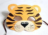 Карнавальная маска  Тигренок для детских сюжетно ролевых игр.