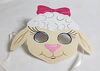 Карнавальная маска  Овечка барашка для детских сюжетно ролевых игр.