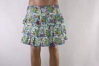 Женская юбка  PAPAYA