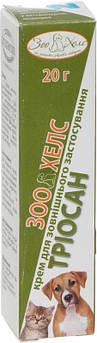Триосан 20г крем(дексамет,ципрофлокс,клотрим)аналог Санодерм,УЗВПП