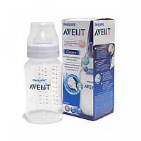 """Бутылочка для кормления """" Avent""""  3м+"""