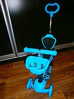 Самокат - велобег Scooter 3 в 1 с родительской ручкой и светящимися колесами синий