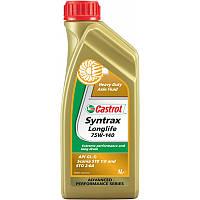Трансмиссийное масло Castrol Syntrax Long Life 75W-140