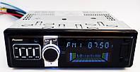 Автомагнитола с DVD приводом Pioneer 103 USB+SD съемная панель