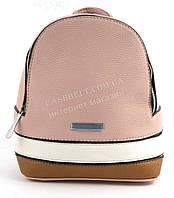 Небольшой стильный оригинальный женский рюкзачок сумочка с качественной кожи PU SULIYA art. GJ-13 розовый