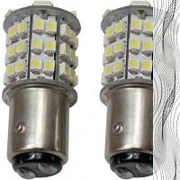 Лампы PULSO/габаритные/LED S25/BAY15d/48SMD 12v/White/2 конт.