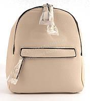 Небольшой стильный оригинальный женский рюкзачок сумочка с качественной кожи PU SULIYA art. GJ-18 бежевый