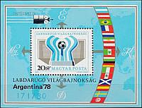 Угорщина 1978 футбол спорт - блок - MNH XF