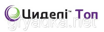 Фунгицид Цидели™ Топ 140 DC Сингента (Syngenta), к.д. - 5 л