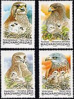 Венгрия 1992 - орлы - MNH XF